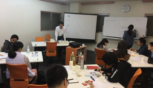 荒田大学 集中講義 参加費無料【6/2(日)】
